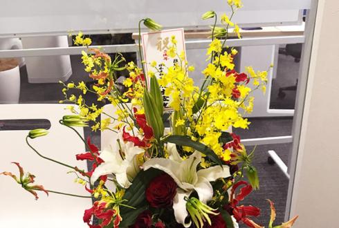 新宿 VECTOR Cuatro Japan様の5周年祝い花