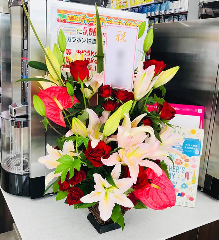 港区白金台 セブンイレブン様の開店祝い花