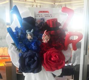 舞浜アンフィシアター 小野賢章様 増田俊樹様の『アイドリッシュセブン ファン感謝祭』花束風スタンド花