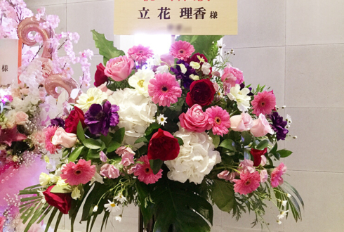 ZeppDivercityTokyo 立花理香様の@JAM2018出演祝いスタンド花