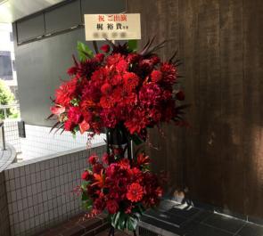 よみうり大手町ホール 梶裕貴様の朗読劇出演祝いスタンド花