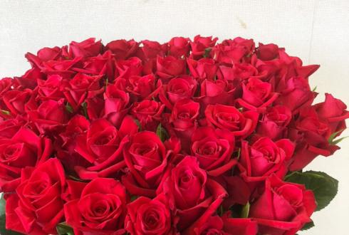 北海道 母の日に赤バラ花束65本