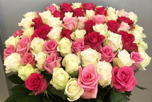 湯河原町 母の日にバラの花束 ピンク白Mix65本
