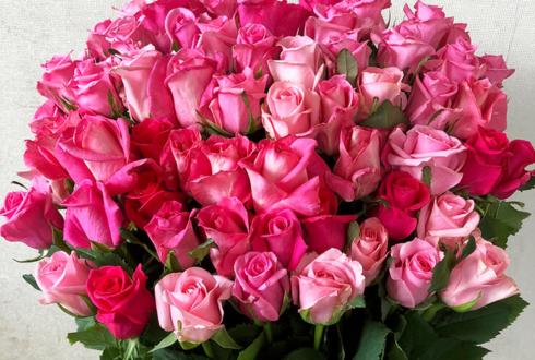 北海道根室市 還暦祝いにピンクバラ花束60本