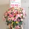 四谷区民ホール 定本楓馬様のバースデーイベント出演祝いスタンド花3段