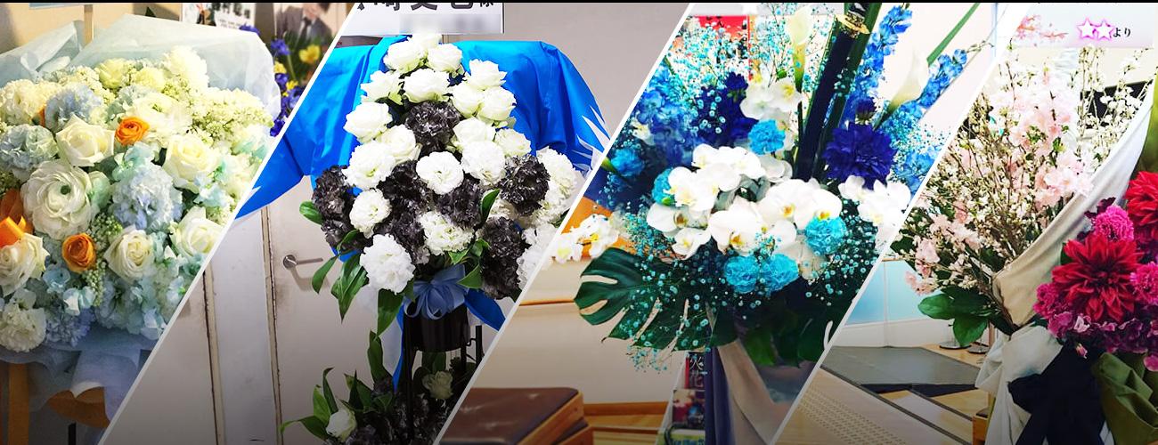 紀伊國屋サザンシアターTAKASHIMAYAに贈る花