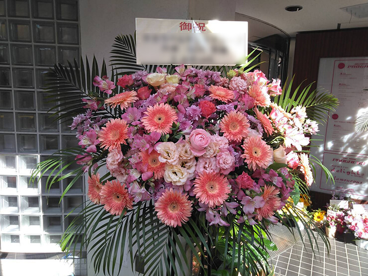 杉並区 プログレス荻窪店様のスタンド花