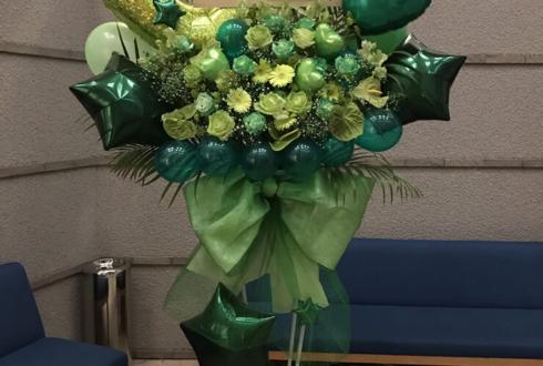 シアター1010 アインシュタイン様のお笑い単独ライブバルーンスタンド花