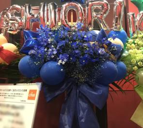 新宿BLAZE KNU 東條詩織様の卒業&活動休止ワンマンライブバルーンスタンド花