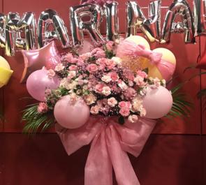 新宿BLAZE KNU 山咲まりな様の卒業&活動休止ワンマンライブバルーンスタンド花