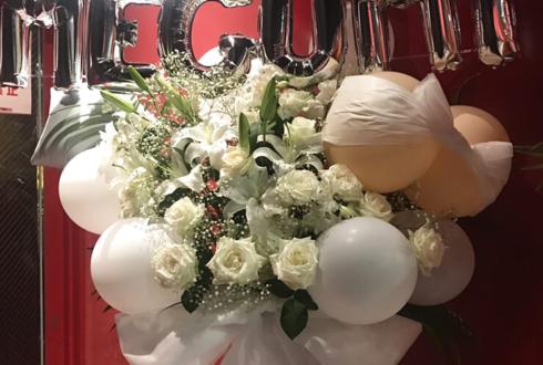 新宿BLAZE KNU 岡村めぐみ様の卒業&活動休止ワンマンライブバルーンスタンド花