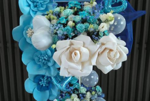上尾市文化センター 木野日菜様の「刀使ノ巫女」イベント出演祝いバルーンスタンド花