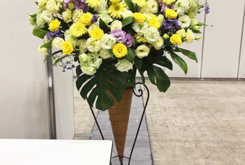 パシフィコ横浜 乃木坂46 阪口珠美様の握手会祝いコーンスタンド花