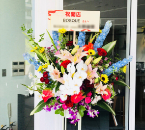 上大崎 BOSQUE様の開店祝いスタンド花