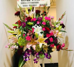 上野 みつけるん様の開店祝いスタンド花