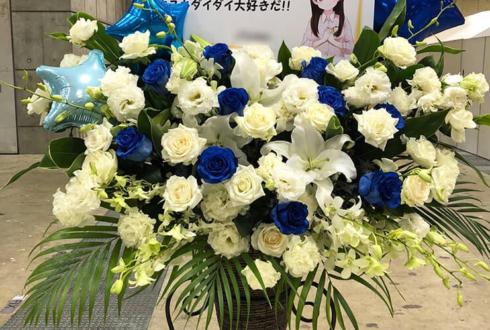 東京ビッグサイト 乃木坂46 阪口珠美様の握手会スタンド花