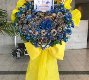 幕張メッセ 蒼井翔太様のファンクラブイベント祝いブルーハートスタンド花