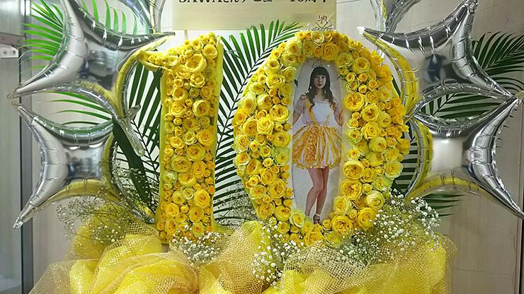 EBISU BATICA SAWA様の10周年記念ワンマンライブスタンド花