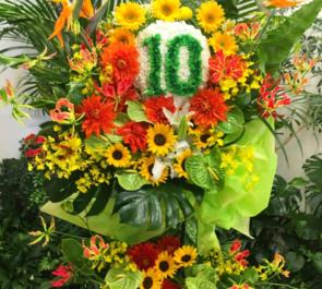渋谷区 株式会社スタイルエッジ様の10周年祝いスタンド花
