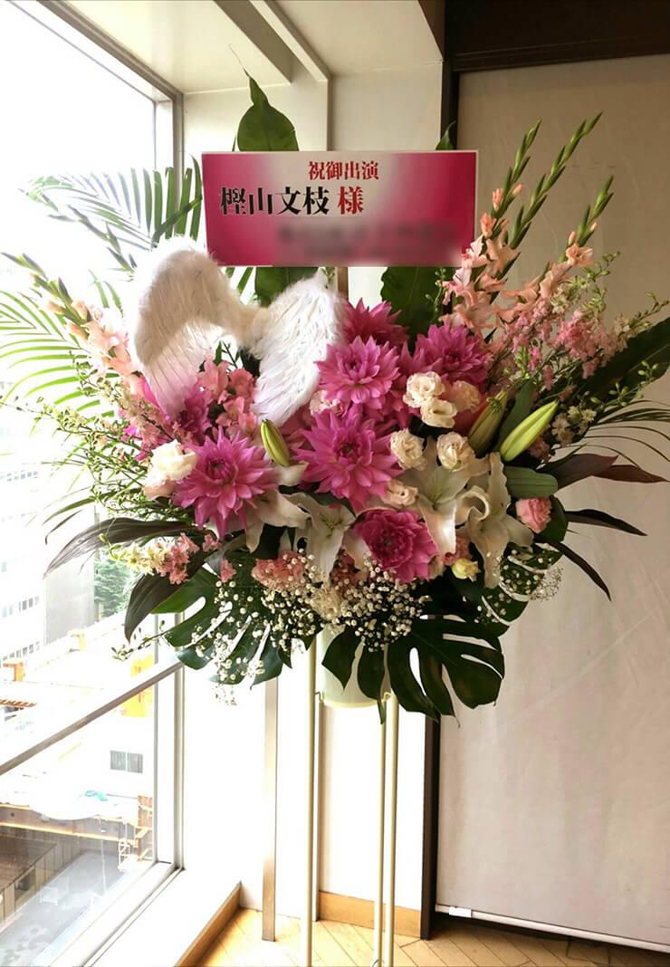 紀伊國屋サザンシアターTAKASHIMAYA 樫山文枝様の主演舞台公演祝いスタンド花