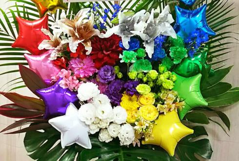 ディファ有明 SUPER☆GiRLS様のライブ公演祝い10colorsスタンド花