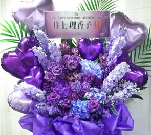 TOKYO DOME CITY HALL フェアリーズ 井上理香子様のライブスタンド花