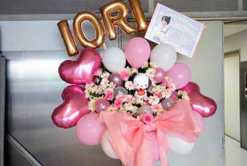 TFTホール1000 =LOVE 野口衣織様の握手会祝いバルーンスタンド花