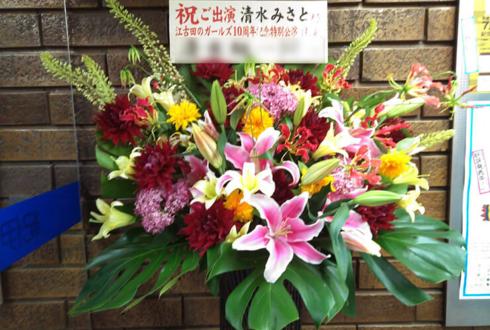 紀伊國屋ホール 清水みさと様の舞台出演祝いアイアンスタンド花