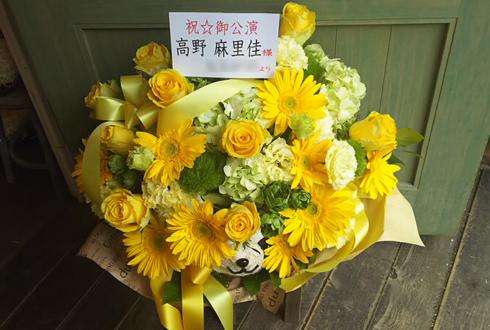 TSUTAYA O-Crest 高野麻里佳様の三ツ星カラーズイベント祝い花
