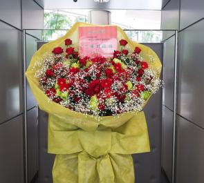 全労済ホール/スペース・ゼロ 二平壮悟様の舞台出演祝い花束風スタンド花