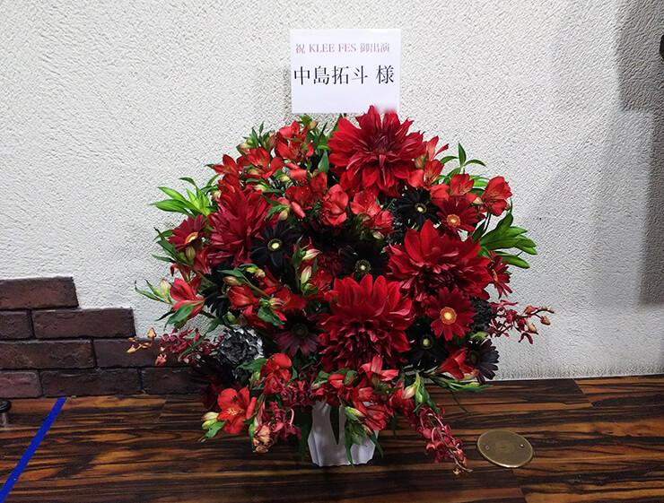 B-box 中島拓斗様のイベント祝い花