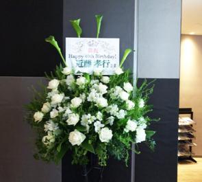 東京カルチャーカルチャー 近藤孝行様のバースデーイベントスタンド花