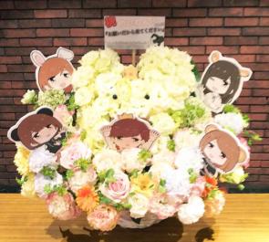 新宿BLAZE めいちゃん様のワンマンライブ祝い花