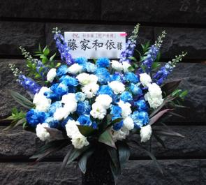 シアターサンモール 藤家和依様の舞台出演祝いスタンド花
