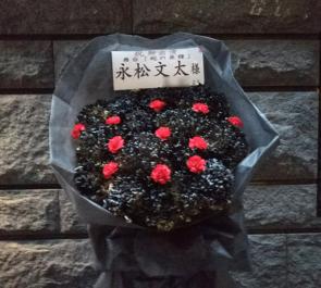 シアターサンモール 永松文太様の舞台出演祝いスタンド花