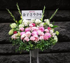 シアターサンモール 金子さやか様の舞台出演祝いスタンド花