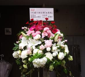 シアターグリーンBIG TREE THEATER 舞台公演祝いスタンド花