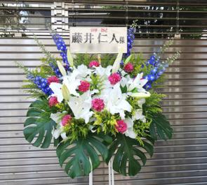 ウッディシアター中目黒 藤井仁人様の主演舞台『動き出すカーテン』スタンド花