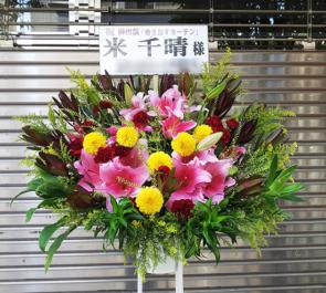 ウッディシアター中目黒 米千晴様の舞台出演祝いスタンド花