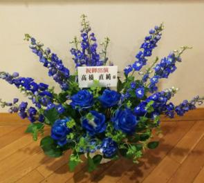 紀伊國屋サザンシアターTAKASHIMAYA 高橋直純様の舞台楽屋花