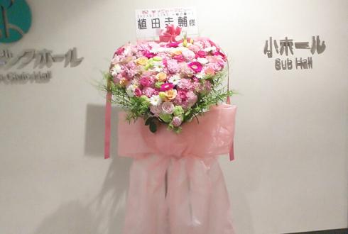 文京シビックホール 植田圭輔様の『START LINE ~時の轍~』リリースイベントハートスタンド花