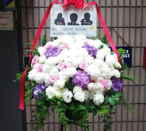 西新宿 関交協ハーモニックホール H5様のライブ公演祝いスタンド花