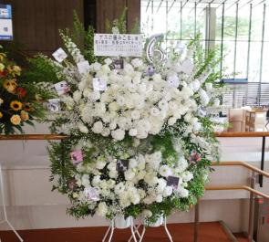 NHKホール ゲスの極み乙女。様の6周年記念ライブ 2基連結whiteスタンド花