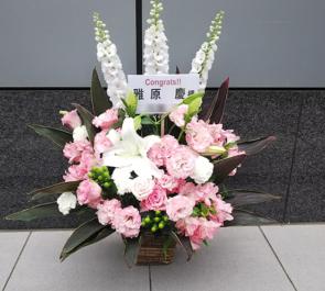 明治座 雅原慶様の舞台出演祝い花
