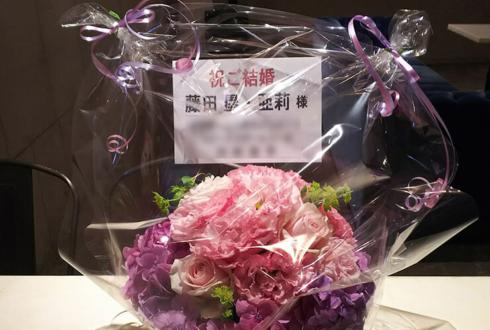 IDOL表参道 結婚披露パーティー祝い花