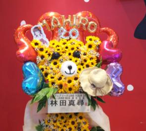 TOKYO DOME CITY HALL フェアリーズ 林田真尋様の誕生日祝いライブスタンド花