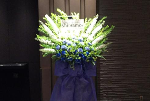 日本橋三井ホール shimamo様の初大ホールワンマンライブスタンド花