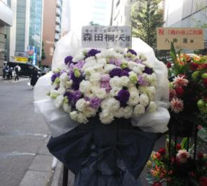 シアターグリーン BIG TREE THEATER 森田桐矢様の舞台出演祝い花束風スタンド花