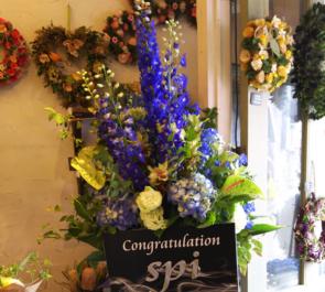 中目黒キンケロ・シアター spi様の主演舞台『SAMAEL~サマエル~』公演祝いアイアンスタンド花