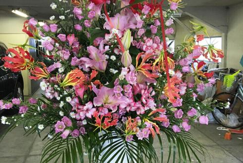文京区湯島 飲食店様の開店祝いスタンド花